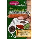 Приправы для Краковской колбасы 42,5